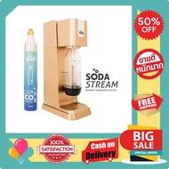 [คลิก!!!รับส่วนลด]เครื่องทำน้ำโซดา พกพา เครื่องทำโซดา Viza Soda Stream - Thaihomehappy