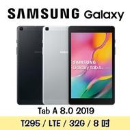 Samsung Galaxy Tab A 8.0 2019 8吋平板 T295 (LTE/32G)