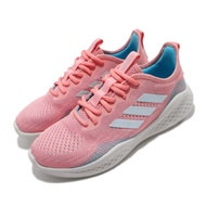 adidas 慢跑鞋 Fluidflow 運動休閒 女鞋 愛迪達 路跑 緩震 透氣 基本款 粉 灰 EG3670