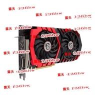 微星GTX1060 Gaming  RTX1660   GTX1070 080 1080TI  2080TI