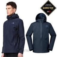 【美國 The North Face】男新款 GORE-TEX 防風防水透氣連帽外套.輕量機能運動夾克.風衣/腋下透氣拉鍊設計/2VEC 都會藍