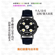 X.D Women Watches Personalized Woven Belt Watch Korean Style Female Student Simple Small DaisyinsWin