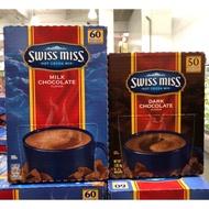 Costco 即溶牛奶可可粉 可可粉 熱巧克力 熱可可 隨身包 香醇巧克力可可粉 Swiss Miss