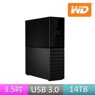 【WD 威騰】My Book 14TB 3.5吋外接硬碟(WDBBGB0140HBK-SESN)