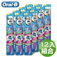 歐樂B-多效5效潔淨牙刷12入送顯示型超纖細牙刷