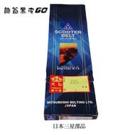 【龍爺黑皮GO】光陽 日本三星 LGR7 G5噴射 超5  G6E  X-SENSE4V 皮帶 傳動皮帶 驅動皮帶
