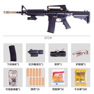 Model Shoot Bullets of Toy Gun Water Gun Children's Toy Manual Soft Bullet Gun Crystal Play Boy Baby Toy