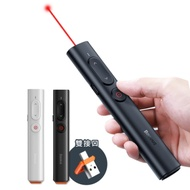 Baseus倍思 青春版 無線雙轉接口雷射簡報筆 MAC/PC皆可用 PPT簡報器 台灣公司貨
