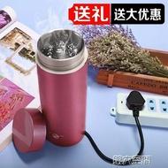 電熱水壺 旅行電熱水壺迷你便攜家用折疊燒水壺電熱水杯小型宿舍雙層保溫壺 第六空間