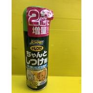 ✪四寶的店n✪日本 寵倍家Joypet消臭嫌避劑200ml 寵物犬貓用 忌避劑 噴劑