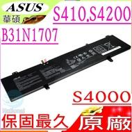 ASUS電池(原廠)-華碩 B31N1707,VivoBook S14,S410,S410UQ,S410UN,X411U