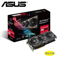 華碩 STRIX-RX590-8G-GAMING 顯示卡