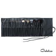 【Galatea葛拉蒂】鑽顏系列 長柄黑原木23支裝專業刷具組