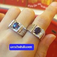 KMDGold แหวนทองแท้ 18k 90%ทองคำขาวพลอยไพลินฝังเพชร สินค้ามีใบรับประกัน รับประราคาคืน