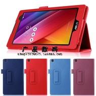 送觸控筆 華碩ASUS Zenpad 7.0 Z170C Z170CG Z170CX平板電腦保護套Z170係列專用