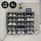 Peachy Life 簡約六層塑膠鞋架/鞋合/鞋櫃(3入組)(2色可選)灰色
