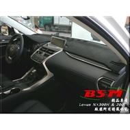 BSM|專用仿麂皮避光墊|Lexus NX200 NX200T NX300 NX300H 專用版型