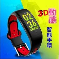 智慧手錶 來電提醒 智能手環 血壓心率血氧 C11 運動手環 M2第3代 比小米手環好用 情侶手環 貝納斯智能手錶