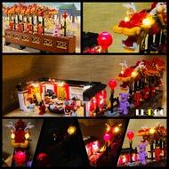 LEGO 樂高 80102 舞龍 燈組 燈光