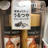 🛍好市多Costco 代購 HAIR RECIPE HAIR CARE SET保濕洗髮體驗組 洗髮精 護髮乳