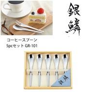【日本製】【Tamahashi】銀鱗 湯匙 5支一組 GR-101(一組:10個) - 日本製 熱銷