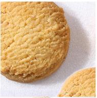 [無糖] 黃金蕎麥餅乾 芝麻 杏仁 台灣 0% sugar 低GI 膳食纖維 低糖 麥芽糖醇 天然代糖 好吃