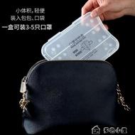 口罩收納KN95口罩收納盒防塵防水便攜式暫存夾N95口罩的盒子帶蓋透明日