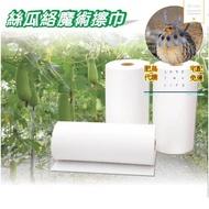 韓國熱銷絲瓜絡魔術擦巾加碼回饋組(30cm*1000cm±3%/捲+1捲贈品)