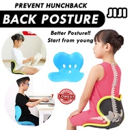 ★Kids Adult Back Spine Support Chair ★ Correct Posture ★ Ergonomic ★ Floor Chair ★ Office ★ Study