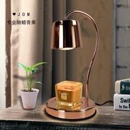 《斜角巷🗿》韓國設計 問號款 蠟燭香氛燈 金屬墊✨溫控調整✨檯燈 暖燈 香薰燈居家香氛必備 香氛照明2合1