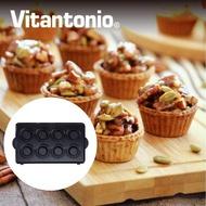【日本Vitantonio】鬆餅機迷你塔皮烤盤(需搭配杯子蛋糕下烤盤併用) PVWH-10-MTU