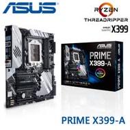 ASUS 華碩 PRIME X399-A 主機板 / AMD Socket TR4 X399 晶片組 / DDR4