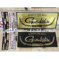 Gamakatsu 月桂葉ロゴ 貼紙 GM-2410 兩色
