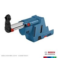 【BOSCH 博世】GBH 18V-26 系列專用吸塵模組(GDE 18V-16)