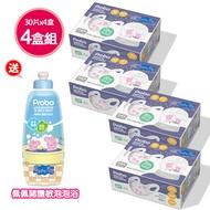 【博寶兒】佩佩豬SDC醫療防護兒童立體口罩30片x4盒-水晶球 送護敏泡泡浴