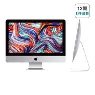 """【iMac】21.5吋/ 2.3GHz/8G/1TB MMQA2TA/A"""""""
