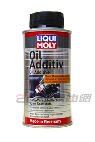 LIQUI MOLY MOS2 OIL ADDITIV 力魔機油精 #1011