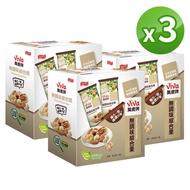 【萬歲牌】無調味綜合果3盒組(共15包)