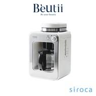 siroca 自動研磨咖啡機 SC-A1210 完美白 獨家顏色 Beutii