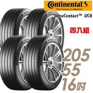 【馬牌】UltraContact6 舒適操控輪胎_四入組_205/55/16(UC6)