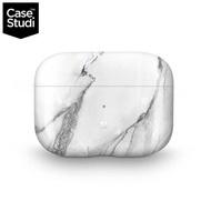 強強滾-CaseStudi Prismart AirPods Pro 充電盒保護殼-白色大理石