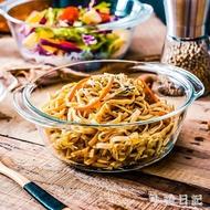 玻璃打蛋盆微波爐專用器皿和麵烘焙用具帶蓋湯碗沙拉泡麵碗煲