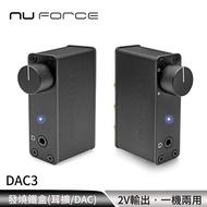 Optoma NuForce DAC3 發燒鐵盒(耳擴/USB DAC) 黑色 【贈KKBOX 90天音樂兌換券】