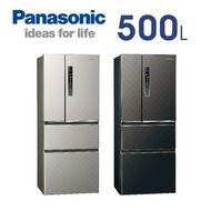 【Panasonic 國際 】 500公升 變頻四門冰箱NR-D500HV  (限高雄)~可申請貨物稅減徵2000元