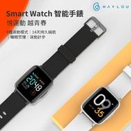 小米 Haylou Smart Watch 智慧手錶|9種運動模式|14天持久續航|睡眠管理|運動計步-MIA01080