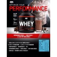 **免運費 ON 4.5磅 黑標綜合型 乳清蛋白 添加BCAA glutamine MyProtein