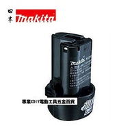 makita 牧田 BL1013 10.8V 專用電池 TD090 1.3Ah 鋰電池