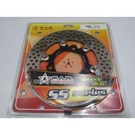 FAR SS 碟盤 浮動碟盤 220 mm 大三孔 GSR/NEX/JET/EVO/GR/Z1/GT-EVO 有蟬叫聲