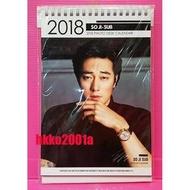 蘇志燮[ 2018 桌曆 ] 現貨★hkko2001a★ SO JI SUB 韓國進口 Photo Calendar