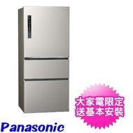 【Panasonic 國際牌】610公升三門變頻電冰箱絲紋灰(NR-C611XV-L)